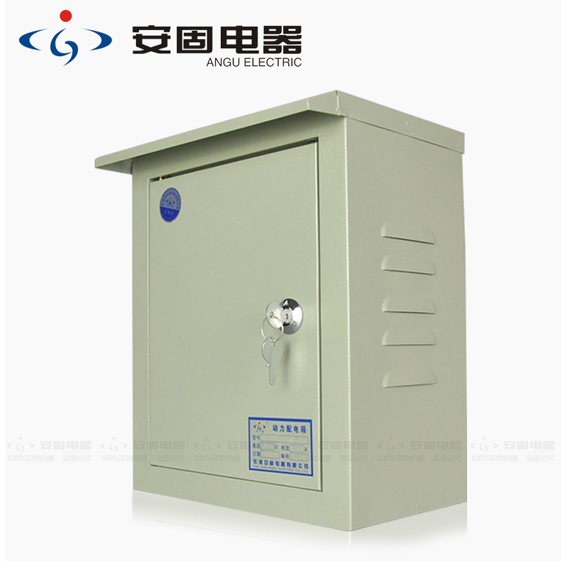 USD 8.33] Outdoor rain-proof box the power distribution box, home ...