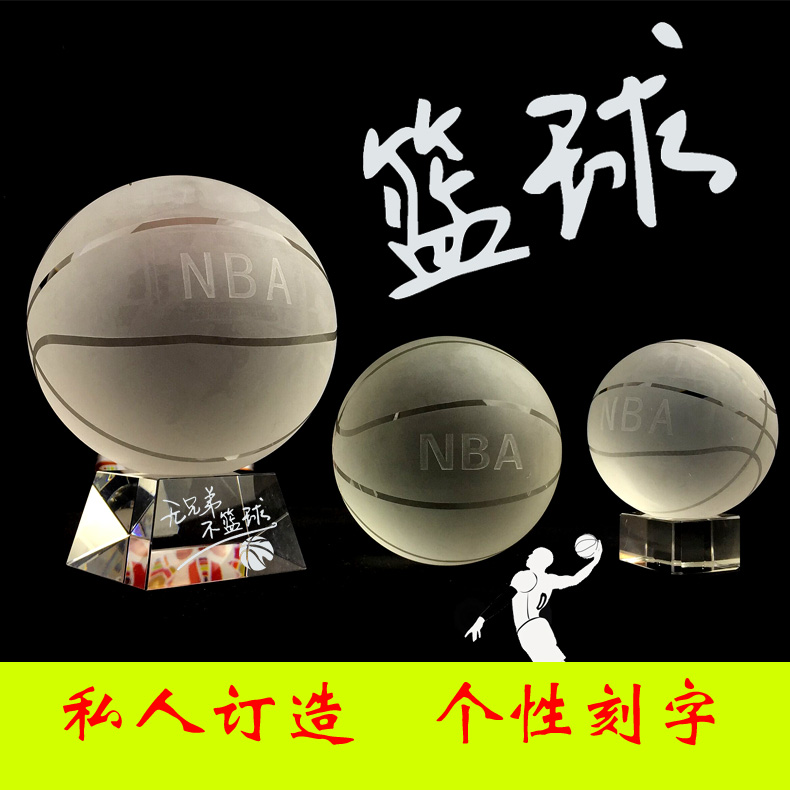 Crystal Basketball Model Ornaments Lettering Tanabata Creative Birthday Gift Boyfriend Friends Husband Special Novelty
