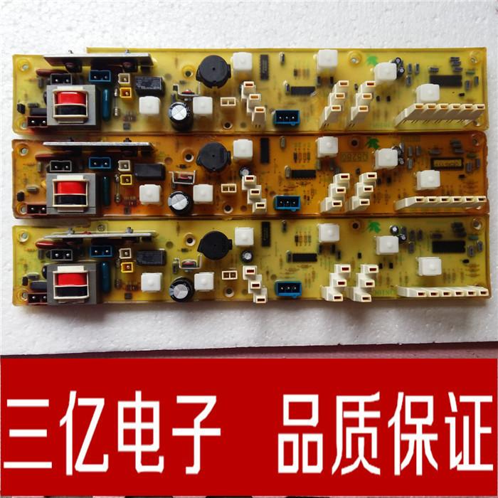 原装小天鹅洗衣机电脑板Q810G Q812G Q828G电脑板主板配件电脑版