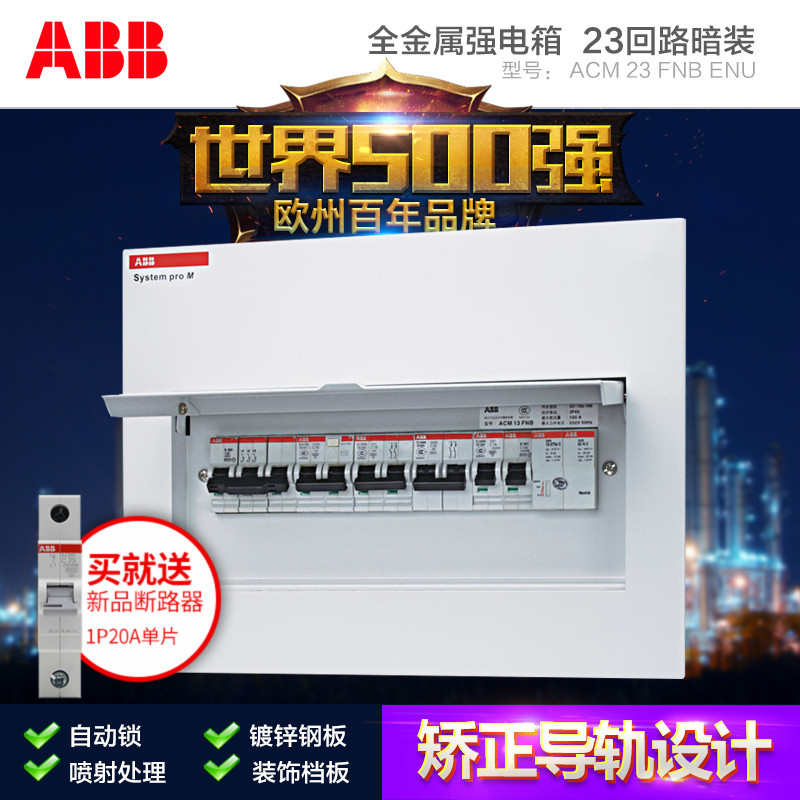 USD 110.30] ABB distribution box strong Electric box switch box ...