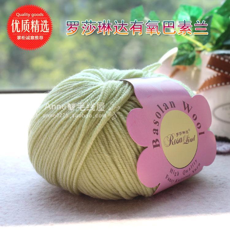 零线处理毛线 凤凰全毛绒线 澳毛 纯羊毛 围巾线