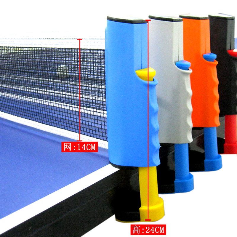 Сгущаться портативный настольный теннис сетка бесплатно протяжение сети солдаты настольный теннис чистый стол чистый MYSPORTS
