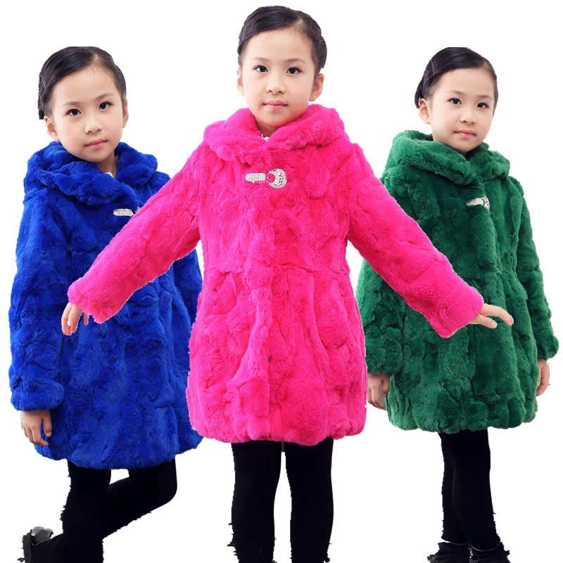 凯菲思品牌皮草女装外套 2015新款狐狸毛领獭兔毛大衣女 中长款