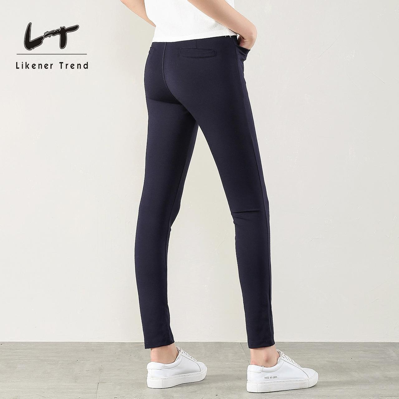 LT女裤松紧腰长裤弹力小脚裤修身显瘦高腰休闲铅笔裤打底裤女外穿