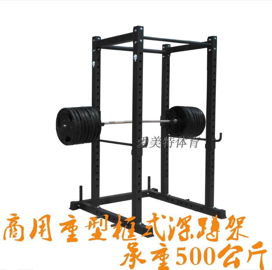 Usd 413 04 Punisher Heavy Box Type Squat Frame Barbell Safe