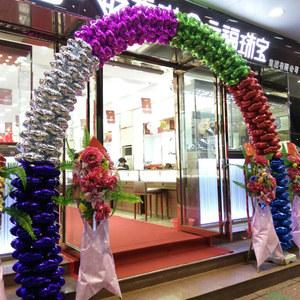 结婚婚庆用品婚礼场地气球拱门开业庆典装饰可拆卸拱门四叶草拱门