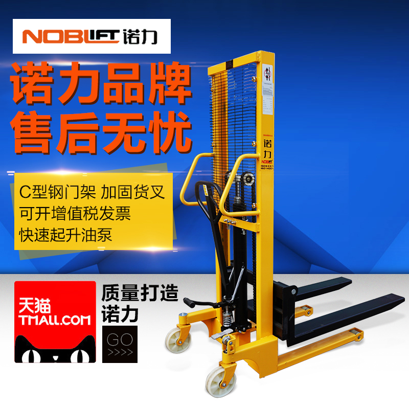 usd 920 54 connaught forklift manual stacker hydraulic elevated car rh chinahao com 1.5 Centimeters Goodman 1.5 Ton 15 Seer