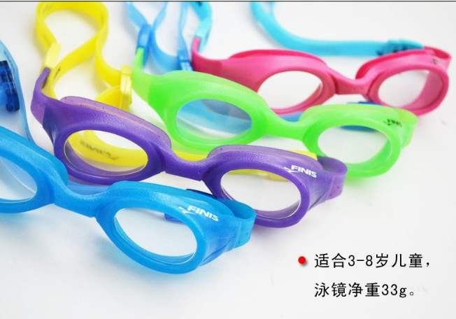 81ff976aff46 FINIS Finis super cute FRUIT BASKET silicone frame children s fruit scent swimming  goggles