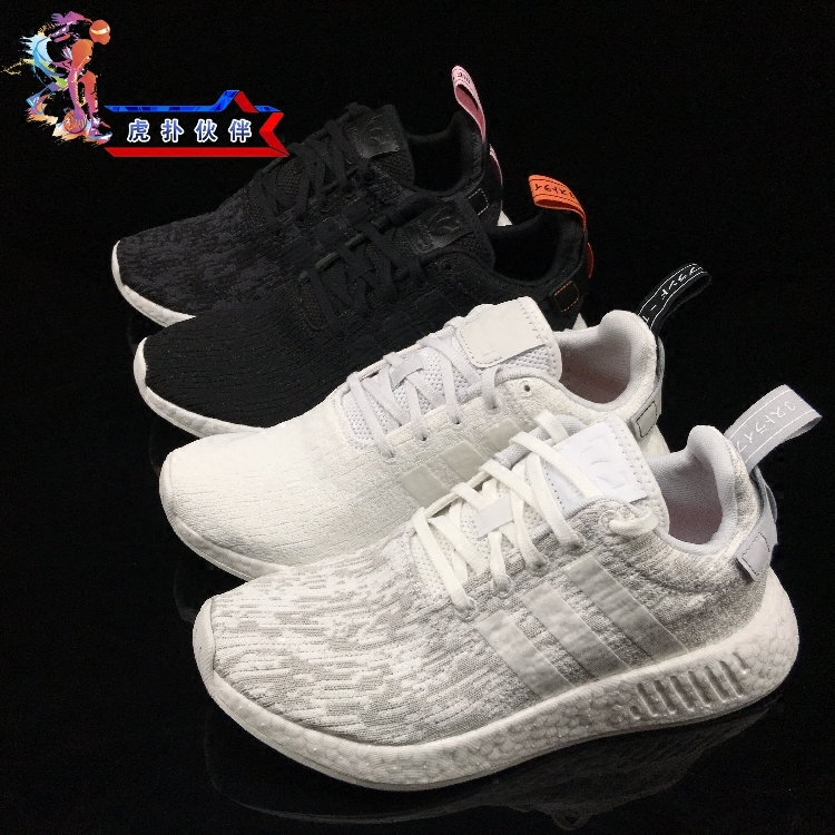 69fa7988d5b4b Adidas Originals NMD R1 PK Pitch Black  NMD R1   139.00