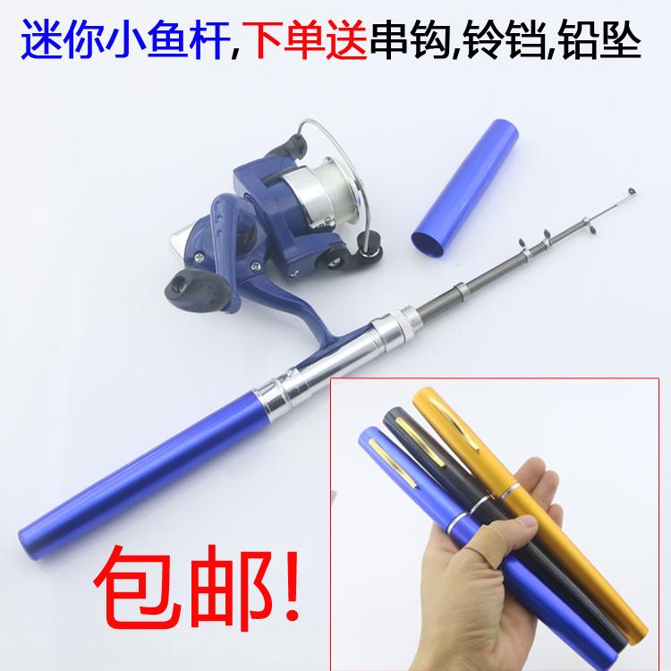 Мини-удочка портативная ручка для удочки ручка для переноски ручная рыбалка удочка маленькая морская выдра комплект бесплатная доставка по китаю