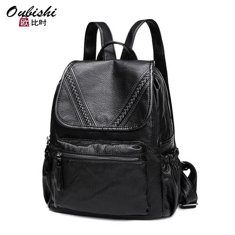 欧比时双肩包女2018韩版新款软皮妈咪背包学生书包旅行包大容量