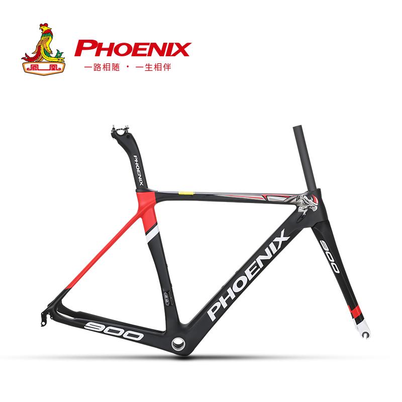 USD 780.46] Phoenix carbon fiber road bike frame inner trace 700C ...