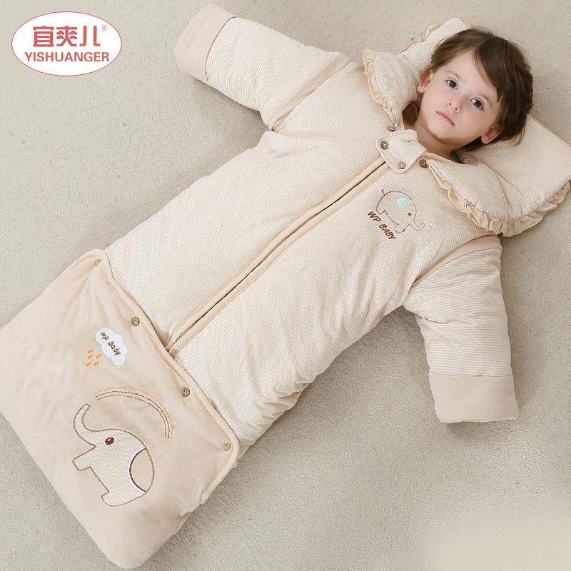 На младенца Спальный мешок осень-зима стиль утепленный на младенца ребенок цвет хлопок Анти Tipi зимний детские Спальный мешок для детей, длинный спальный мешок