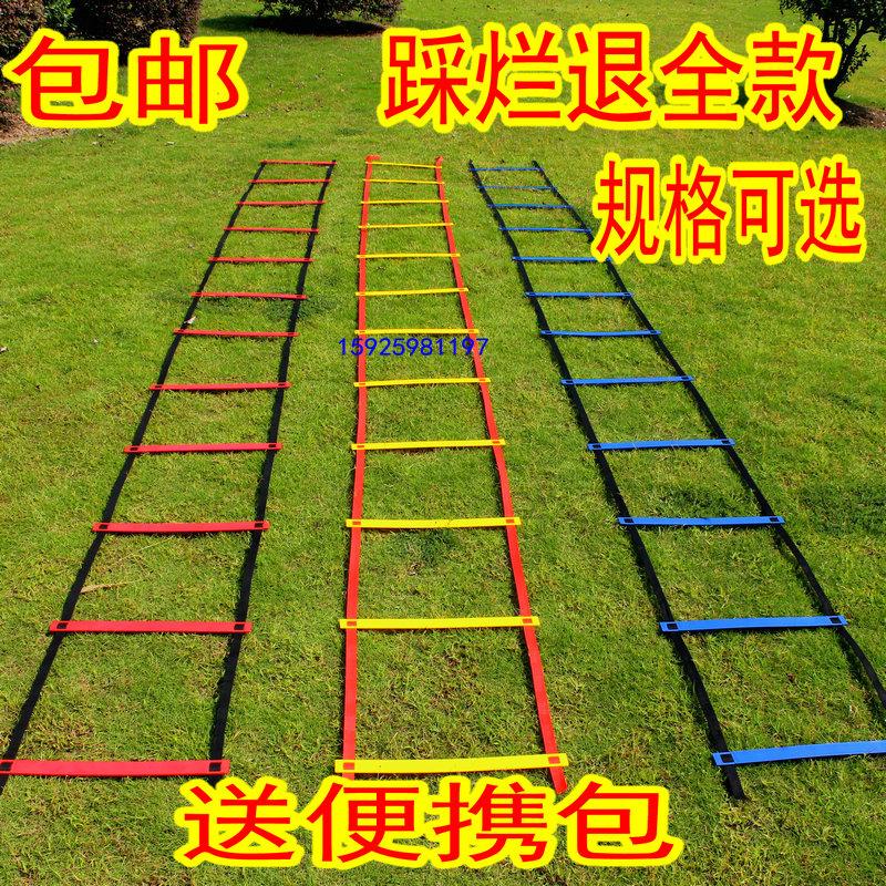 Баскетбольная тренировочная веревочная лестница Тхэквондо тренировочное оборудование маневренность лестница веревка лестница лестница футбол обучение оборудование и снаряжение бесплатная доставка по китаю