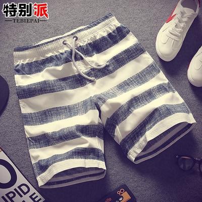 Mùa hè nam quần short sọc quần âu Hàn Quốc phiên bản của năm quần mỏng phần mỏng quần bãi biển xu hướng quần của nam giới