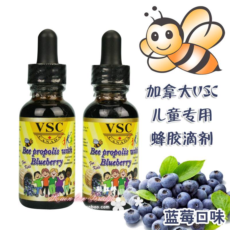 Bee propolis for kids