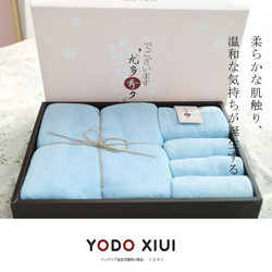 yodo xiui Japanese bath towel towel square three-piece set gift box super absorbent wedding return gift