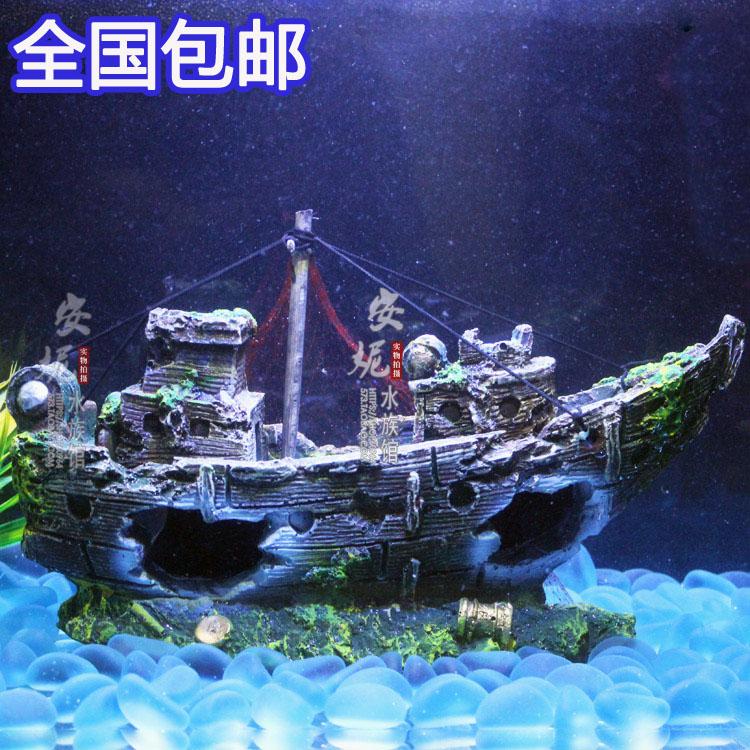 Ландшафтное украшение для аквариума Бесплатная доставка пиратский корабль Аквариум аквариумистика аквариум озеленение украшения спасательная лодка украшения дома корабль полый смолы крушение корабль