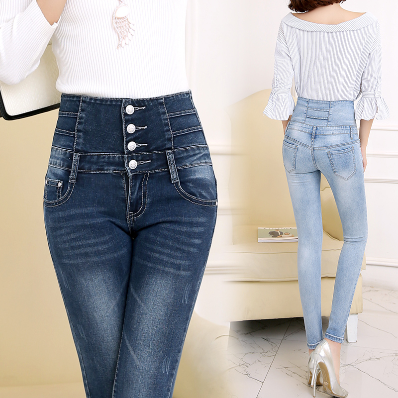 Stretch skinny jeans women plus size high waist fat pants mm feet in autumn and spring and autumn velvet pencil pants slimming tide