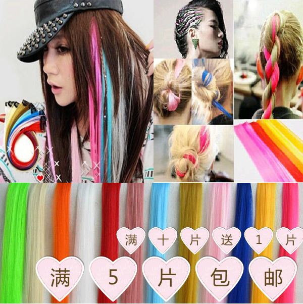 strip wig Color