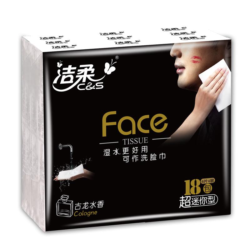 洁柔纸巾Face古龙水香味超迷你手帕纸 可湿水 四层 6片X18包装