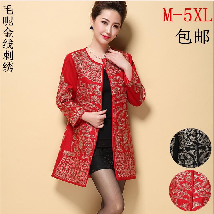 中老年女装秋冬装羊毛呢外套50-60岁胖妈妈装大衣婚礼服婚宴中年