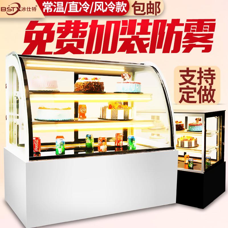 家用小型迷你冰箱立式冷藏展示柜商用冷柜冰柜水果饮料保鲜柜包邮