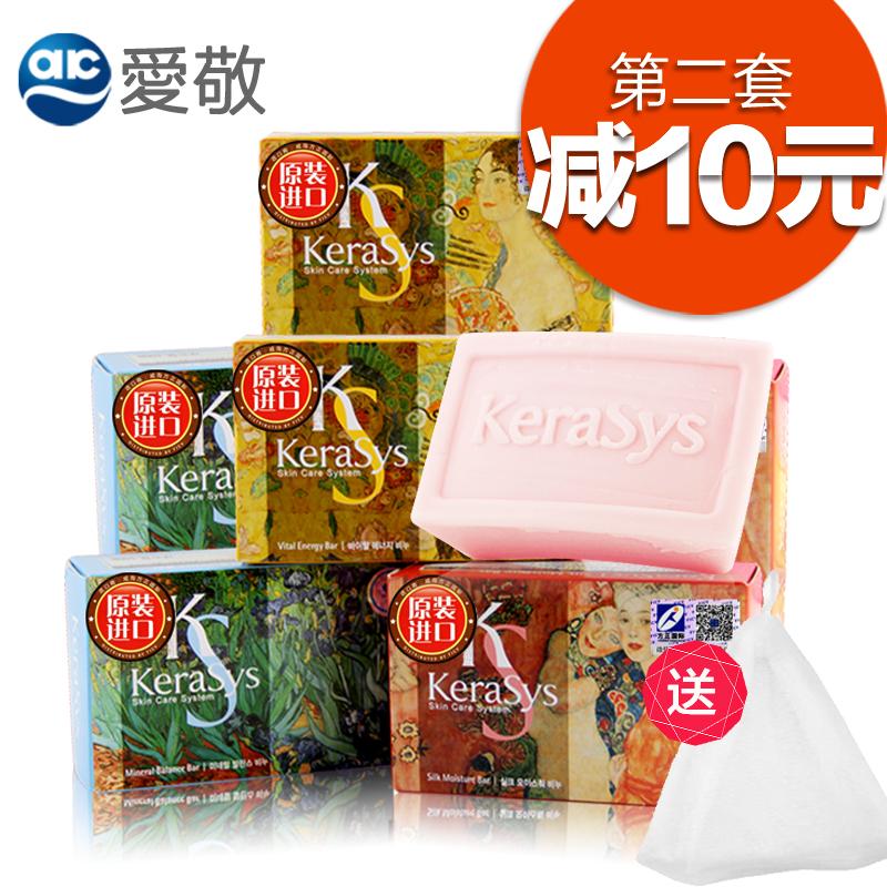 芦荟精油皂天然手工皂洁面皂收毛孔控油祛痘白皙补水洗脸沐浴香皂