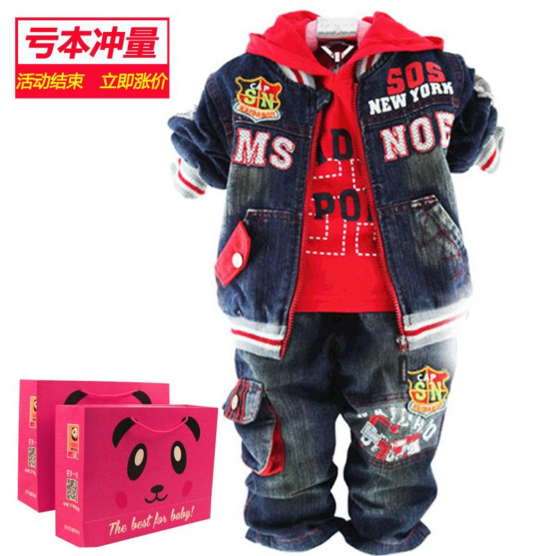 春装男宝宝休闲套装春秋婴幼儿服装一周岁小男童装婴儿衣服1-3岁