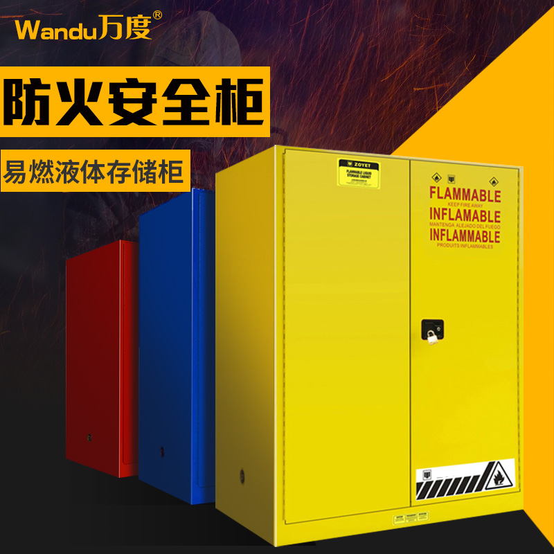 Industrial Fireproof Cabinet For Dangerous Chemicals Cabinet  Explosion Proof Cabinet Of Chemicals In A Biological Safety Cabinet  Explosion Proof Cabinet ...