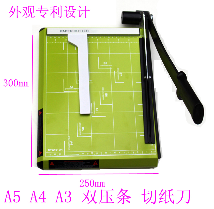 得力切纸刀 A4裁纸刀钢制得力8014 手动切纸机 12寸相片照片切刀