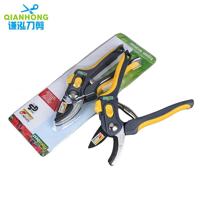 Ножницы бытовые Qian Wang knife cut qh0803