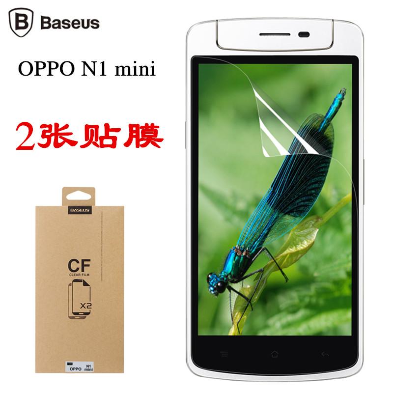 倍思 OPPO N1 mini手机膜N5117保护膜N5110贴膜N5116屏保迷你包邮