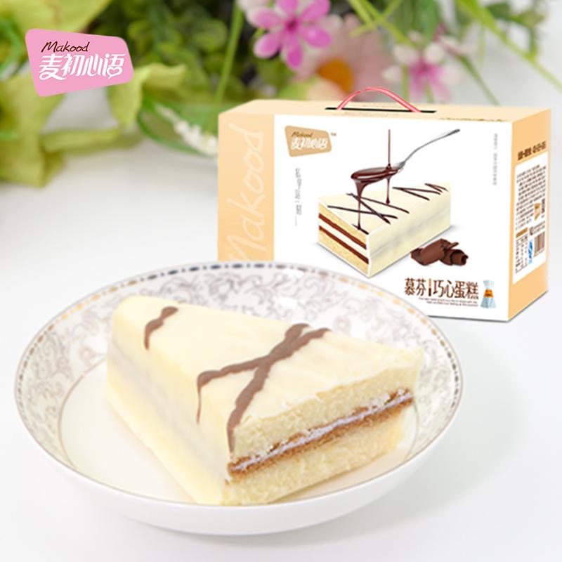 麦初心语慕芬巧克力夹心蛋糕点心1kg整箱早餐面包糕点零食品礼盒