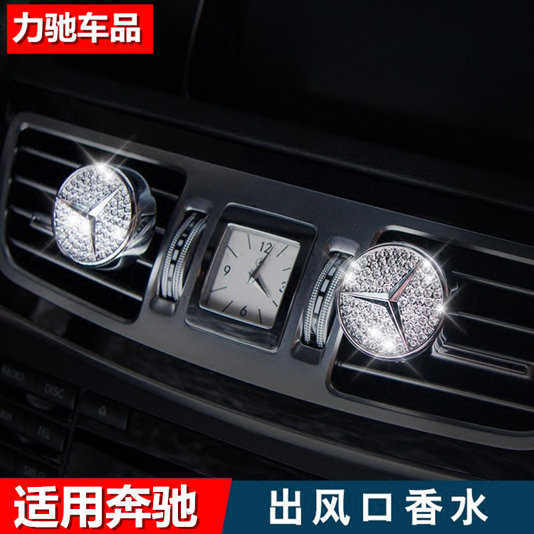 Usd 1118 Mercedes Benz C Class E Class Glaglc Cla Car Perfume