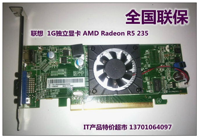 AMD RADEON R5 M415 GRAPHICS DRIVER WINDOWS