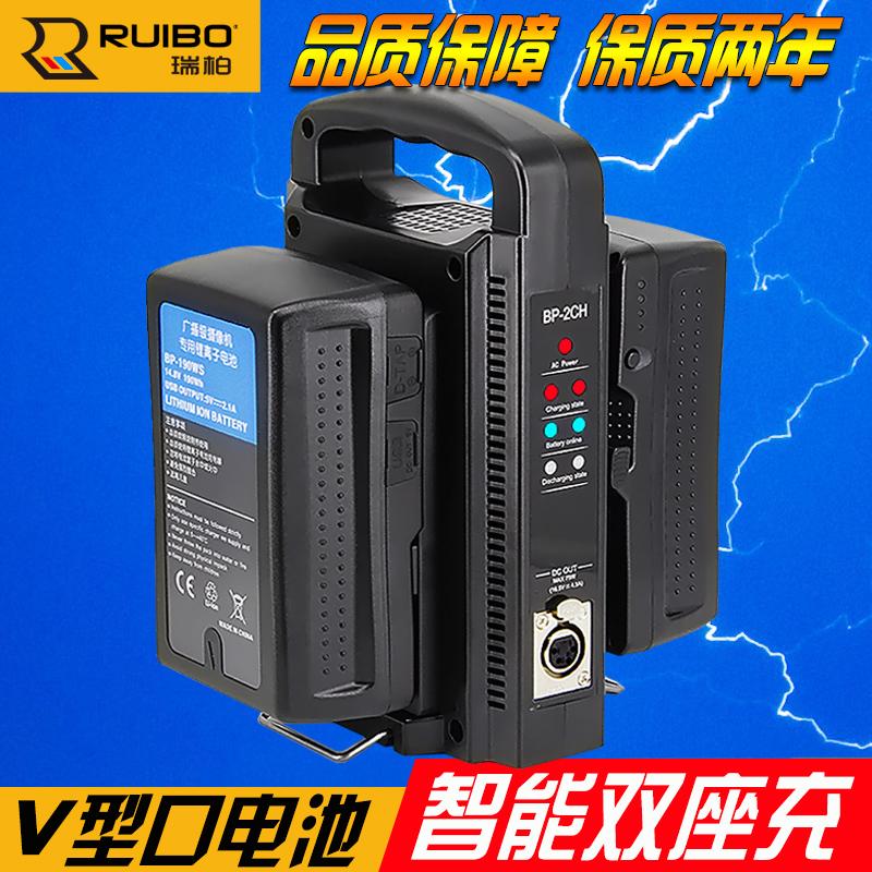 ruibo Máy ảnh Sony phát sóng Bộ sạc pin du lịch V-port Bộ chuyển đổi đầu ra Bộ sạc đôi BP - Phụ kiện VideoCam