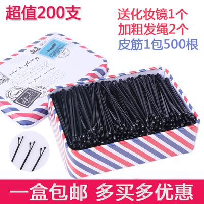 韩版黑色一字夹发夹成人波浪夹小黑卡子头饰钢夹边夹发卡发饰盒装