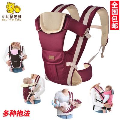 多功能婴儿背带四季通用腰凳小孩抱带宝宝坐登新生儿童背袋横抱式