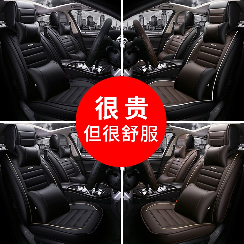 2020 SAIC Volkswagen Tuyue 19 explore Yue explore song special car seat cover all-inclusive four-season universal seat cushion