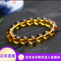 Tongsheng (jewelry)citrine bracelet men and women single circle natural crystal jewelry