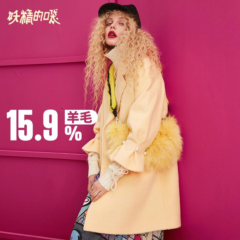 妖精的口袋Y秋冬毛呢外套女韩版潮中长款冬装2018新款呢子大衣女R