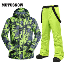Ski suit Men's suit South Korea winter thickened warm large size windproof waterproof double board snowboard ski suit men