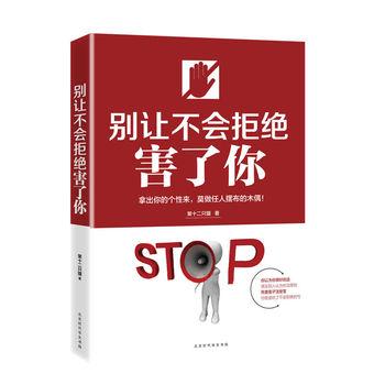 创新创业项目计划书(大学生创新创业项目计划书模板这里最齐全)-信韩网