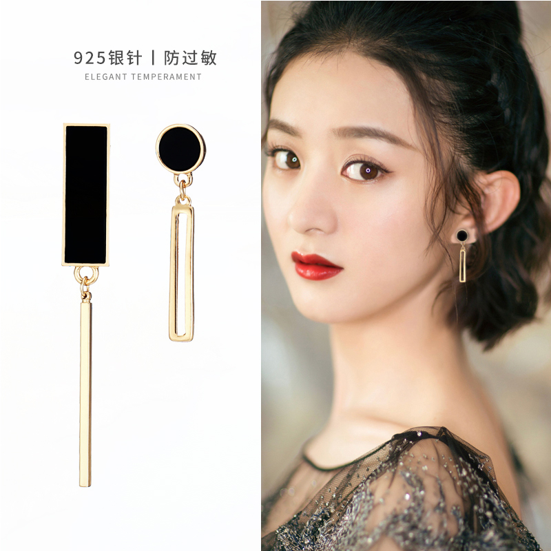 2021 new asymmetrical earrings femininity simple fashion net red light luxury high sense drop earrings 20 tide