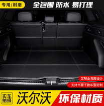 Special 2010 11 12 13 14 imported Volvo XC90 trunk pad fully surrounded by the tail box pad modification