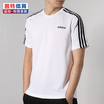 Adidas Adidas short-sleeved men's summer loose-fitting T-shirt top half-sleeve running sport white quick-dry T-shirt