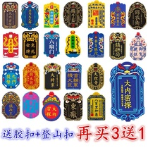 Ancient creative card set Comfortable funny personality staff court luggage card Official office Elevator card waist card token pendant