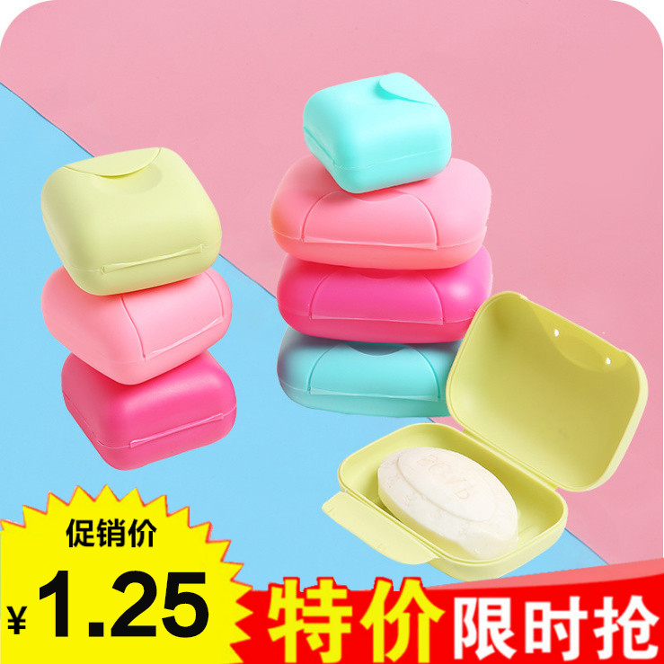 Travel carry lid lock soap box Bathroom waterproof leak-proof soap box Travel drain soap box