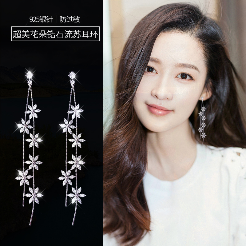 2021 summer new long tassel flower earrings women net red temperament ear jewelry 2020 tide sterling silver earrings
